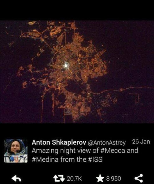 View of Kaaba from Space